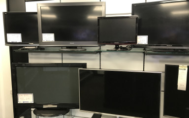 Refurbished TV's From Top Brands